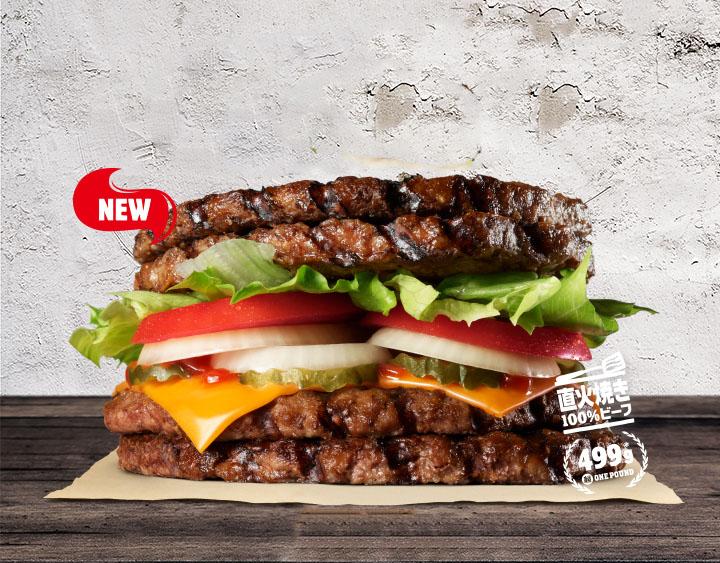 Burger King Japan Extreme burger
