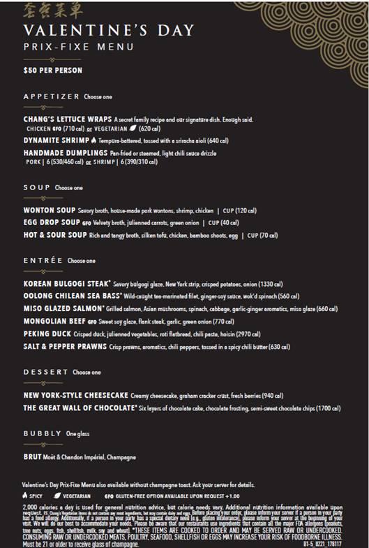 PF Changs Valentines Day 2021 menu