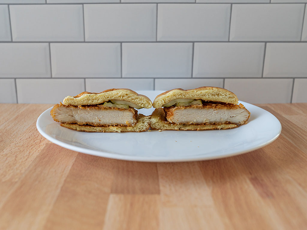 McDonald's Crispy Chicken Sandwich interior