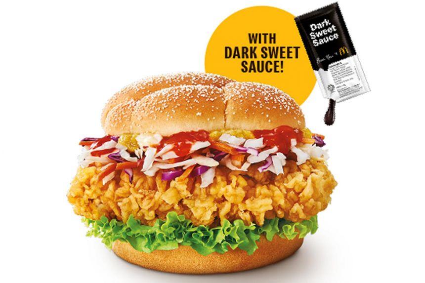 Crispy Hainanese Chicken Burger