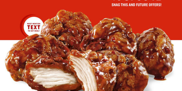Half Price Wings promo (Sonic Drive-In)